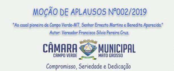 Vereadores aprovam Moção de Aplausos nº002/2019.