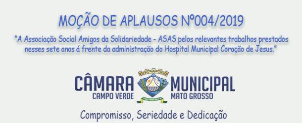 Vereadores aprovam Moção de Aplausos a Associação Social Amigos da Solidariedade – ASAS.